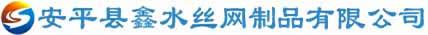 188BET_冲孔板,冲孔网,不锈钢冲孔网,防滑板,鳄鱼嘴防滑板,防滑板厂家,防滑板生产厂家,金属防滑板-金宝博188