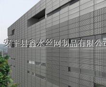 金宝博188_上海某大厦外墙装饰冲孔网工程