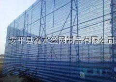 188BET_陕西榆林防风抑尘网工程