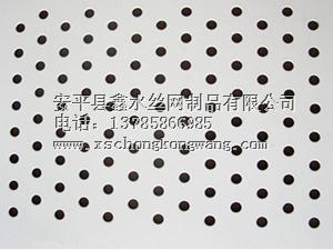 金宝博首页_铝板冲孔网