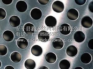 188BET_圆孔网(冲孔板)