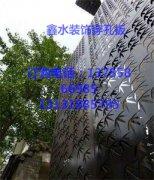 金宝博游戏_外墙装饰专用冲孔板@装饰冲孔板厂家