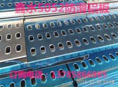 金宝博首页_油罐车专用5052防滑铝板